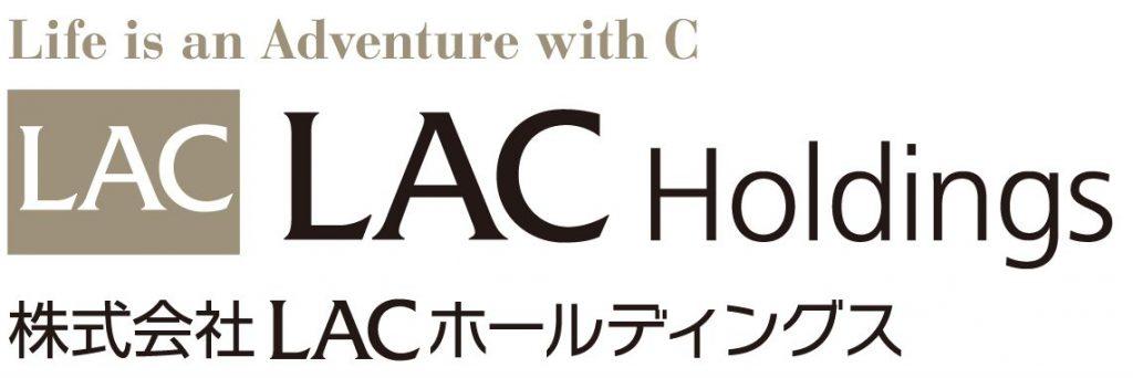株式会社LACホールディングス HP開設